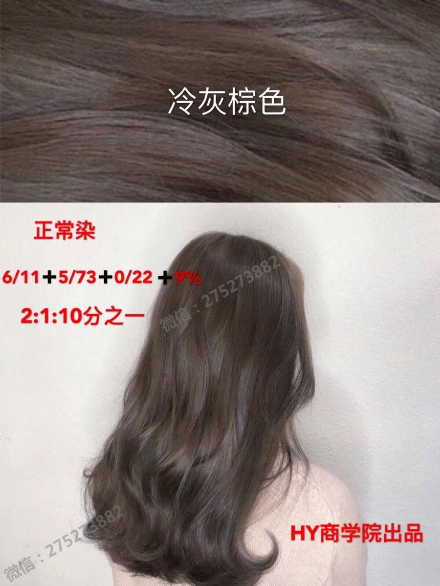 222018-03-18 204426.jpg
