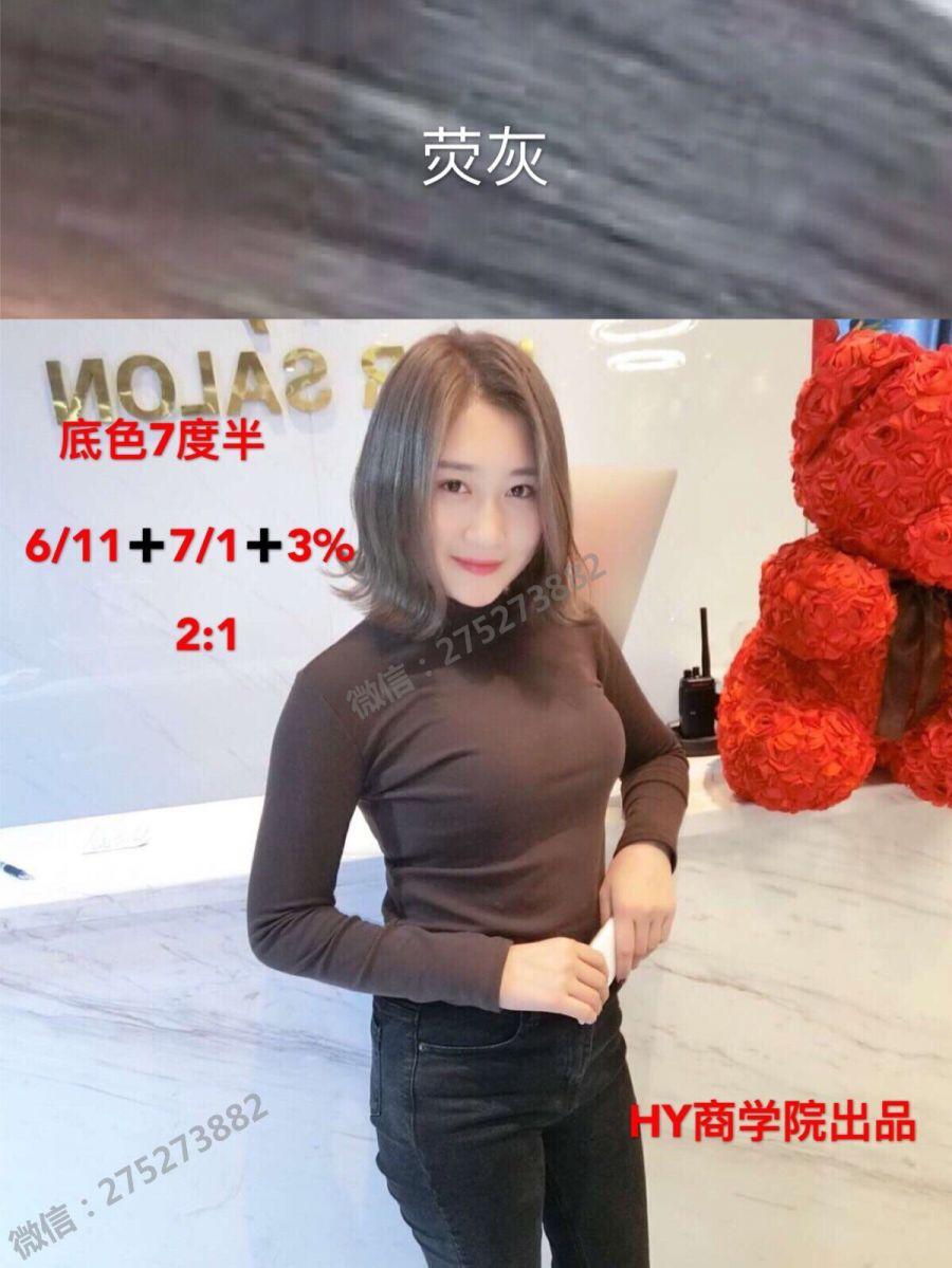 222018-03-18 205113.jpg