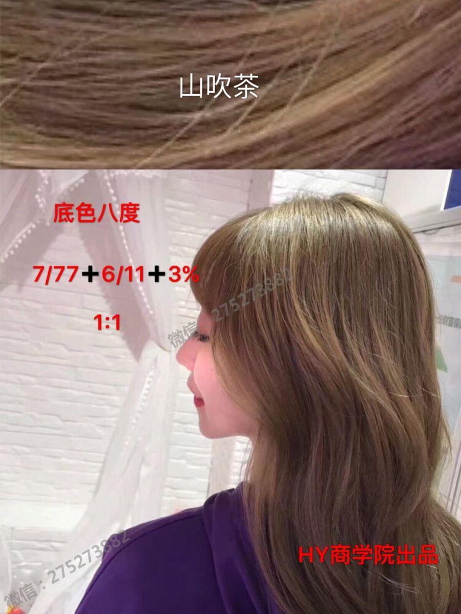 222018-04-13 010359.jpg