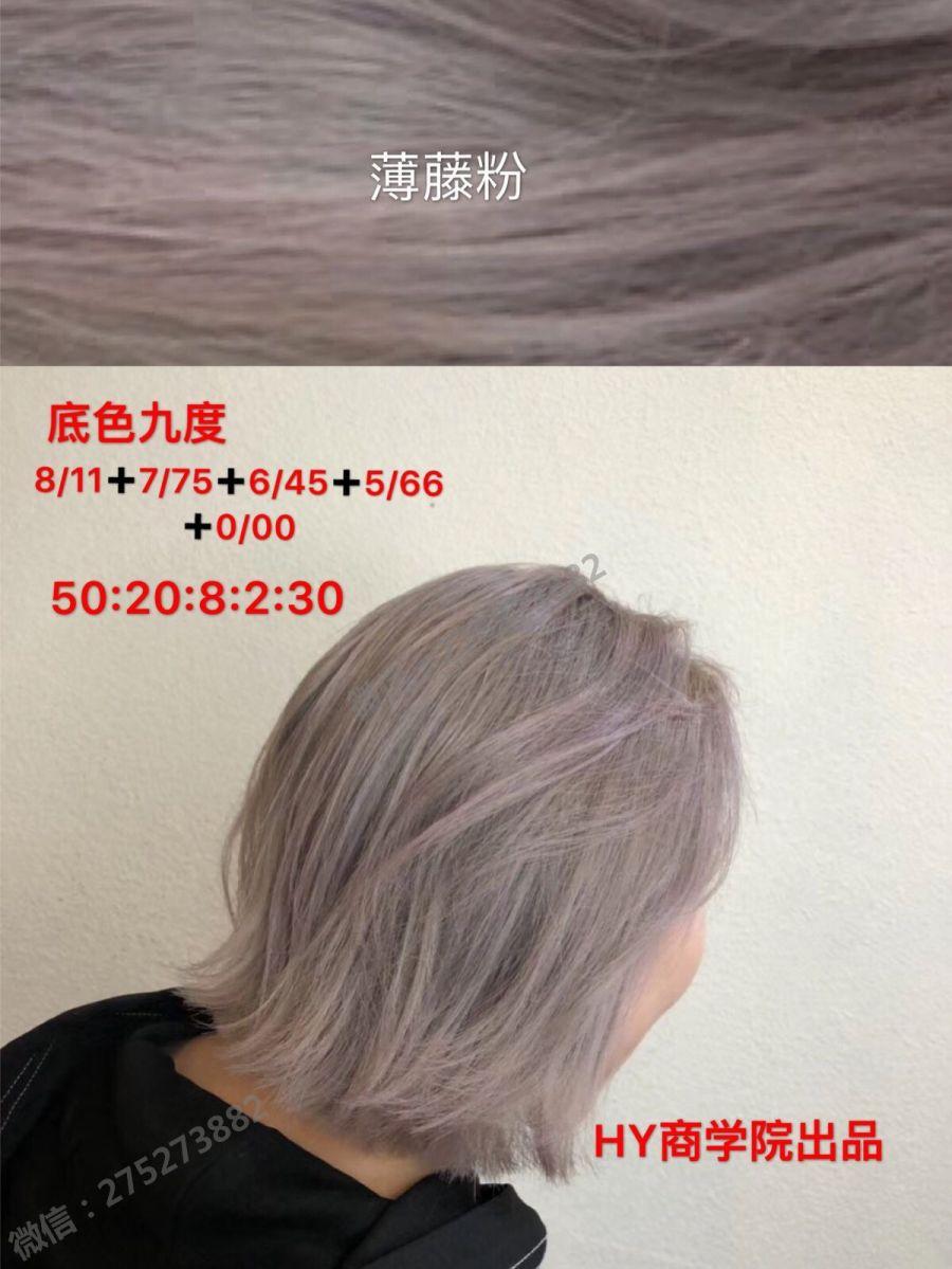 222018-04-14 012605(2).jpg