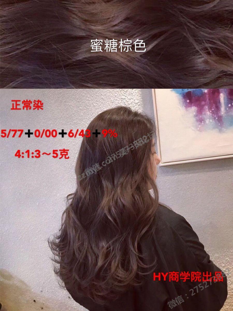 222222222222018-03-18 204821.jpg