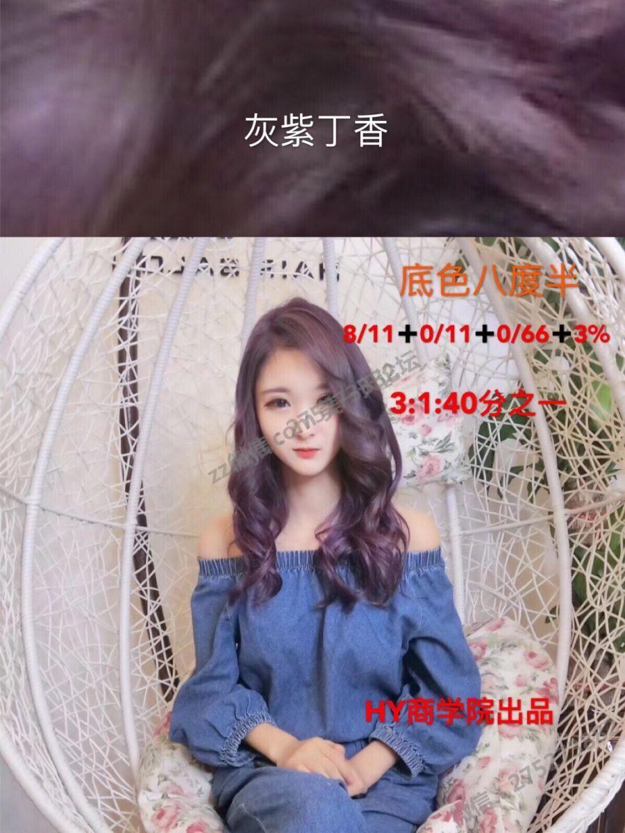 222222222222018-03-24 055839.jpg