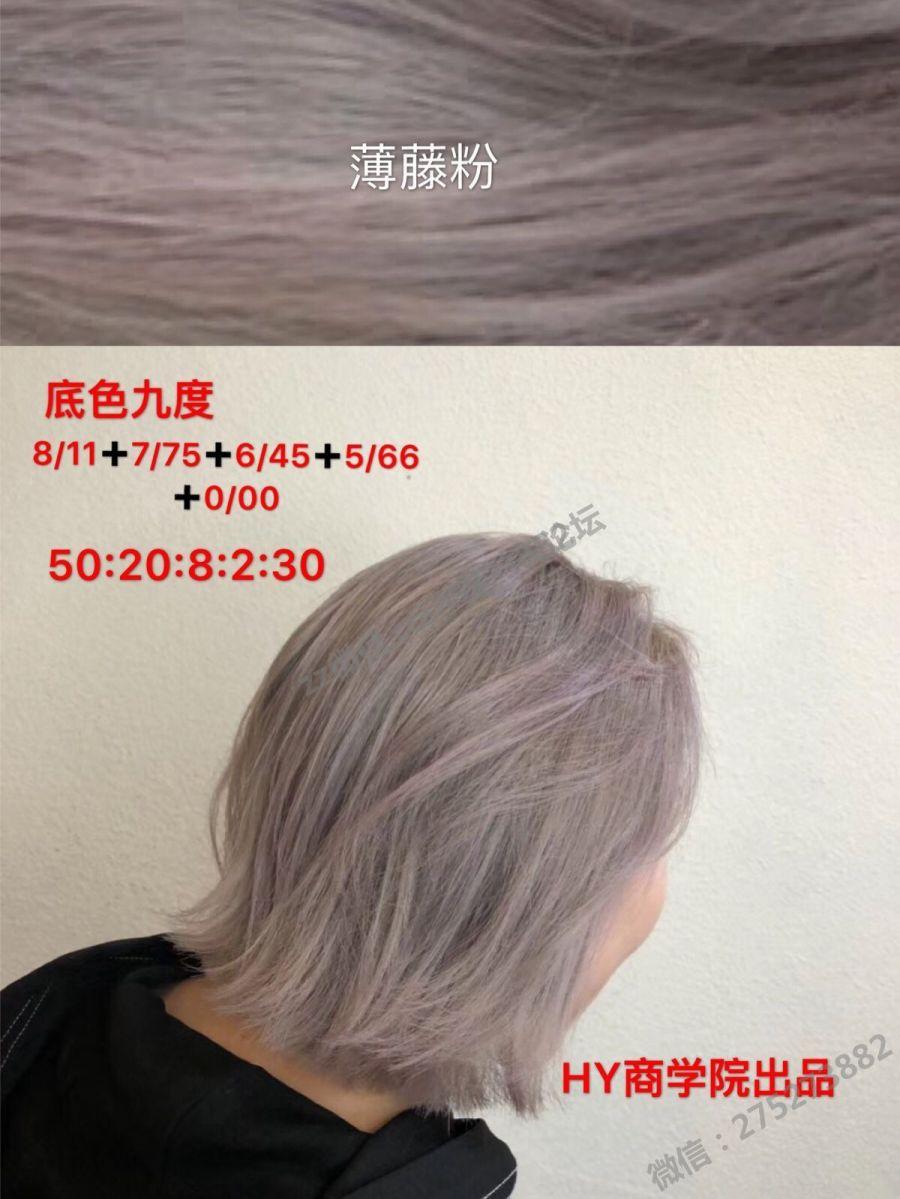 222222222222018-04-14 012605(2).jpg