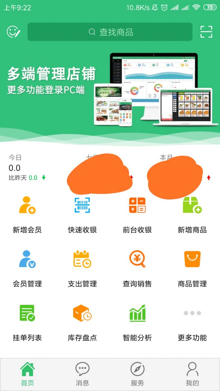 Screenshot_2019-03-09-09-22-40-743_com.dekeoem.png