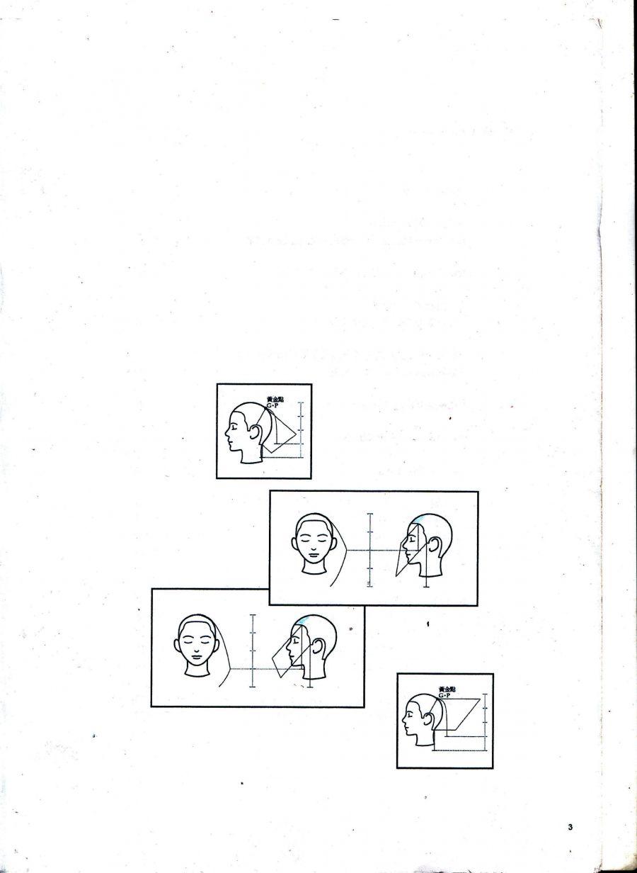 黄金比例与重心美学_03.jpg