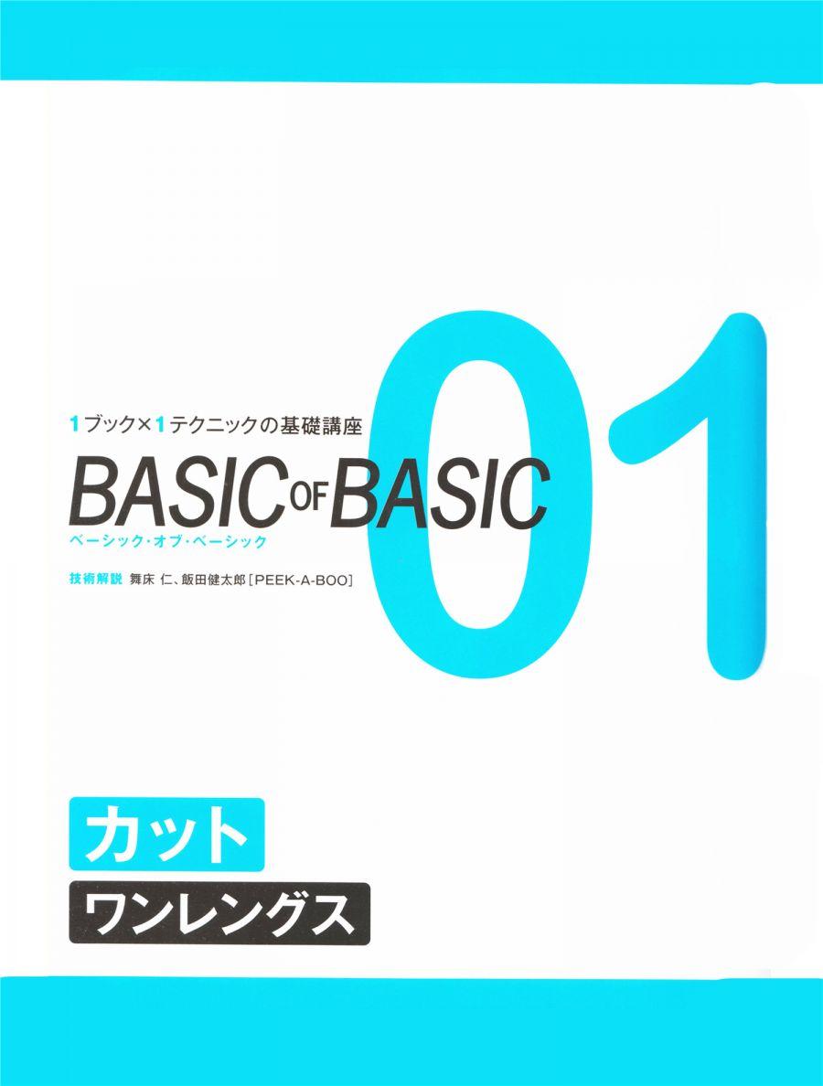 BOB1_00.jpg