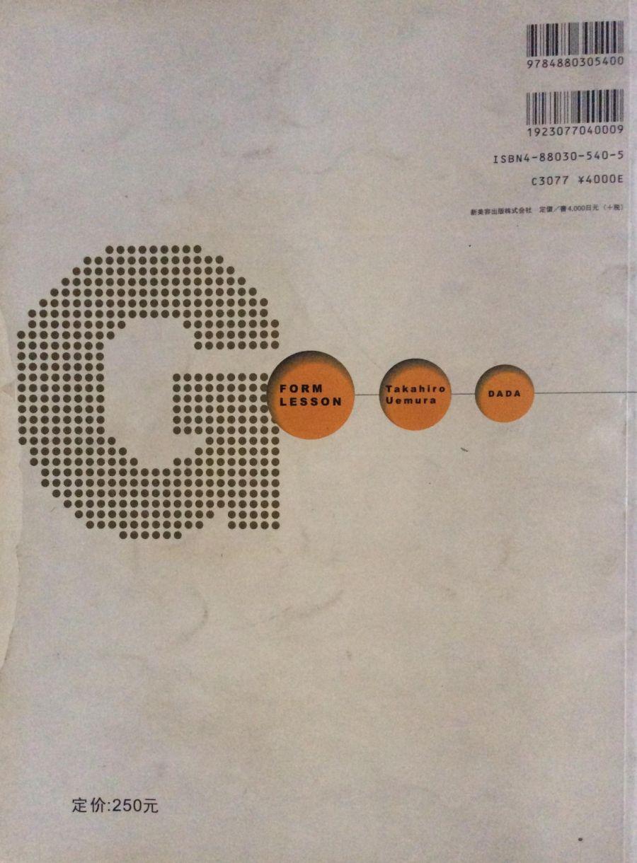 G经典剪发井上和英_00.jpg