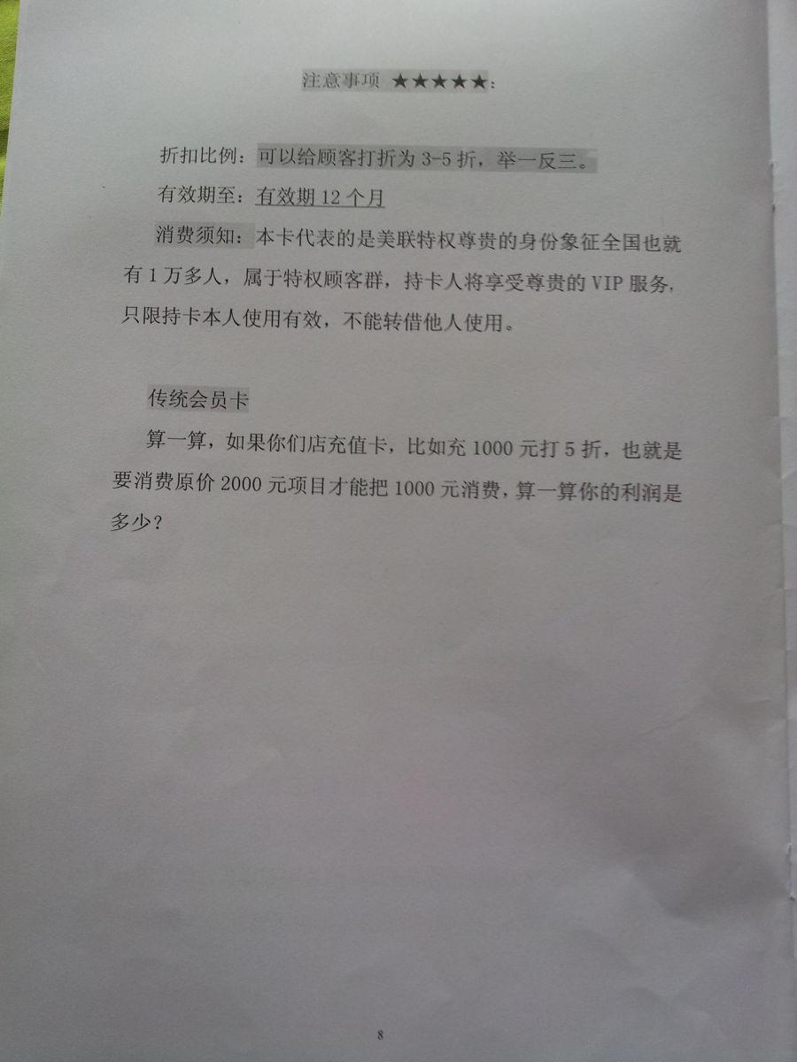 20130819_095324.jpg