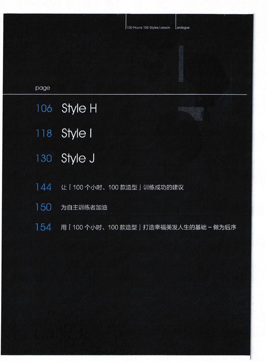 IMG_20191218_0006.jpg