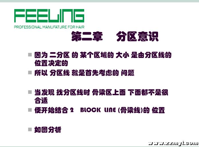 QQ截图20120729225337.png