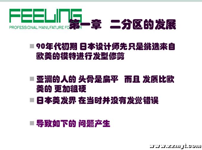 QQ截图20120729225247.png