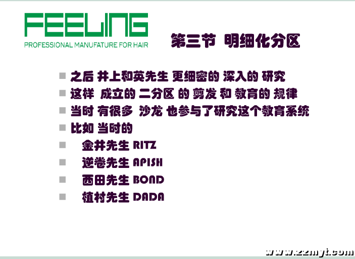 QQ截图20120729225704.png