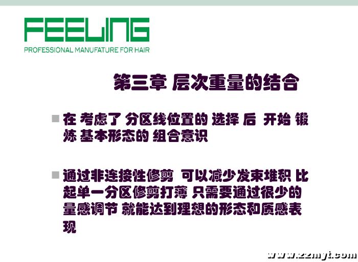 QQ截图20120729225436.png