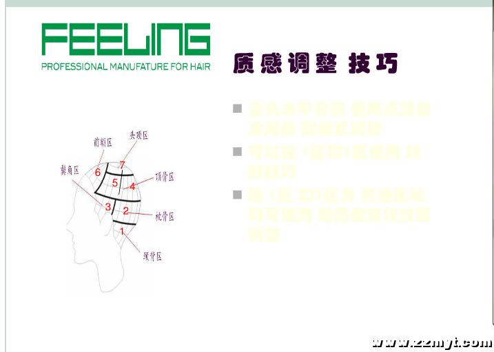 QQ截图20120729225818.png
