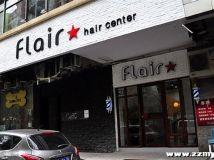 Flair Hair Center