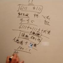 谷波色彩基础教学(共2集)