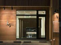 藤井美发店(日本)