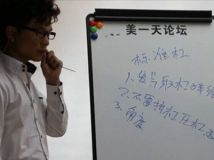 【试看片】李维朵专业基础烫发教学