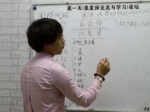 【试看片】2014阿牛资深染色教学视频