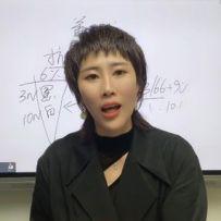 抗拒性发质盖白发(共1集)