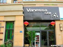 Vanessa凡尼沙