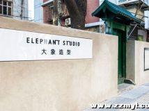 北京三里屯大象造型