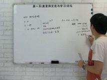 【试看片】狂刀基础裁剪理论教学视频
