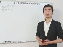 【试看片】 2015富丝特张学文经典日式造型视频