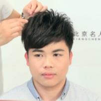 北京名人男士发型造型(共10集)