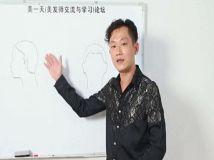 【试看片】2015朗艺宋胜祥经典裁剪+理论教学视频