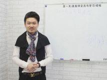 【试看片】爱丽丝刘聪2015商业裁剪视频