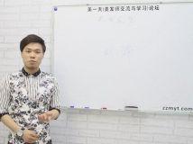 【试看片】刘洋2014秋冬时尚扎发教学视频