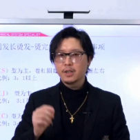 泉子-剪烫五大绝招(共3集)