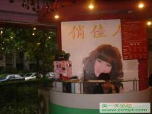 广州盈动发型设计美发沙龙